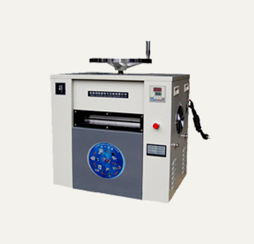 lamination machine in bangalore